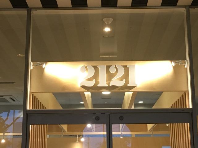 HON-MACHI2121CAFEオープン
